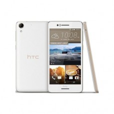 HTC Desire 728 Ultra dual sim-32GB,3GB,4G,Luxury White
