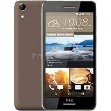 HTC Desire 728 Ultra dual sim-32GB,3GB,4G,Cappuccino Brown
