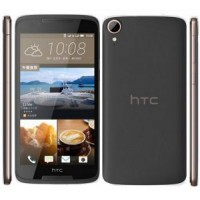 HTC Desire 828 dual sim-16GB,2GB,4G,Dark Gray