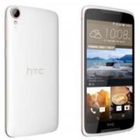 HTC Desire 828 dual sim-16GB,2GB,4G,Pearl White