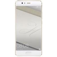 Huawei P10 Plus Dual Sim - 128GB, 6GB RAM, 4G, Gold