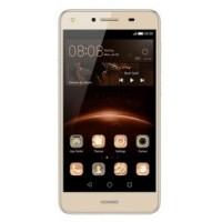 Huawei Y5II Dual SIM - 8GB, 1GB RAM, 3G,Gold